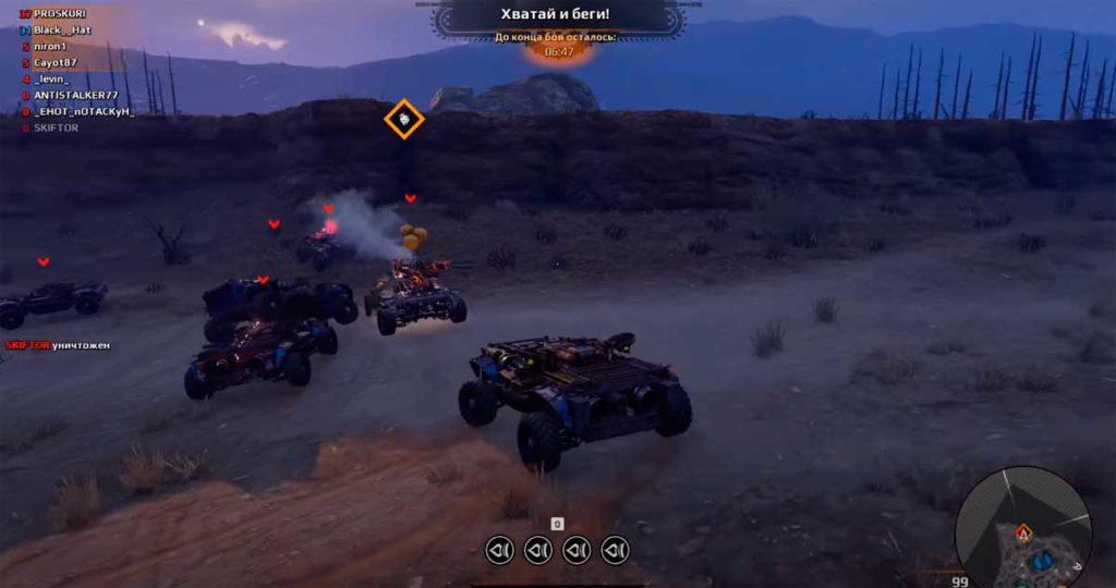 Скрин потасовки из игры
